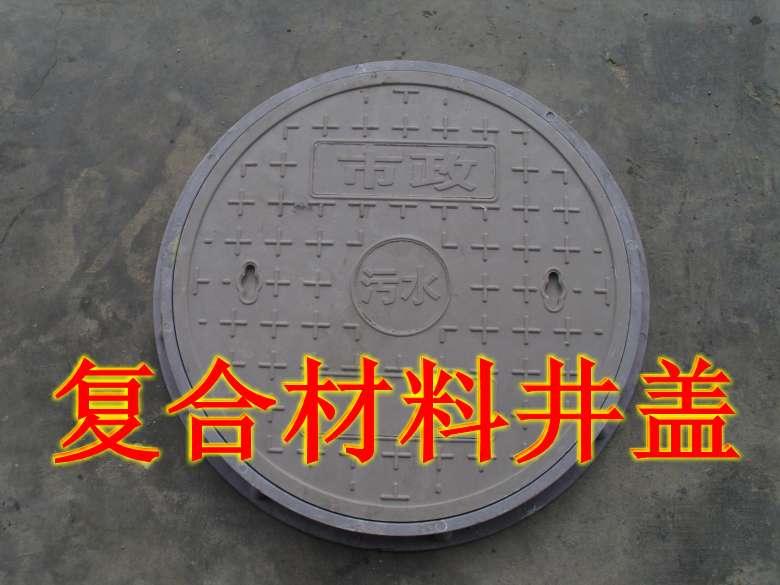 惠州井盖惠州球墨铸铁沙井盖惠州复合树脂井盖