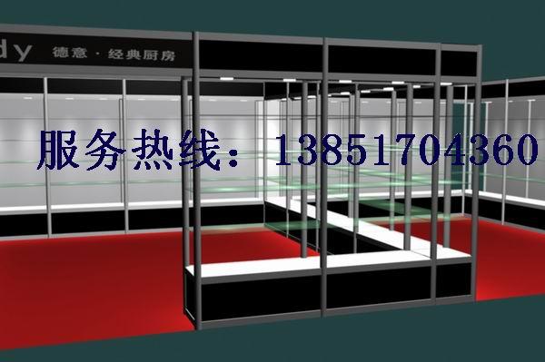 南京展会展柜