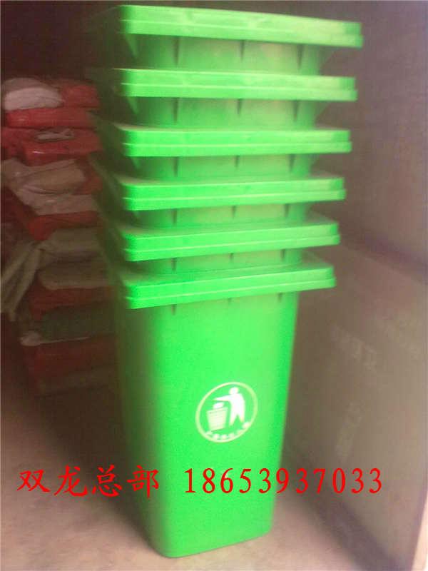 郑州塑料垃圾桶_环卫垃圾桶