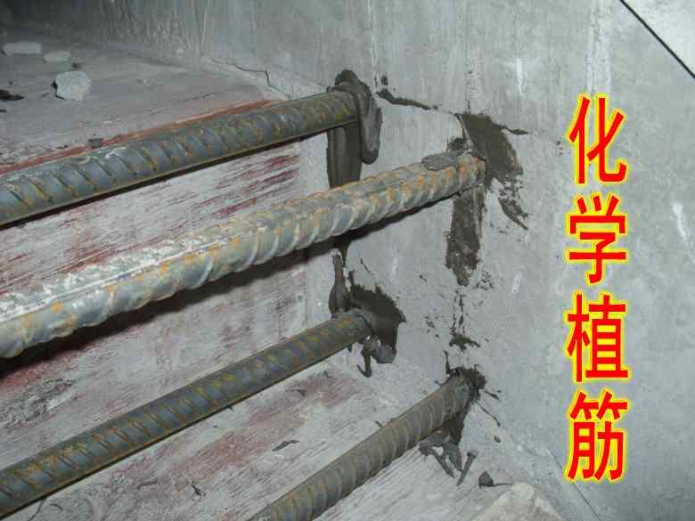 惠州植筋公司
