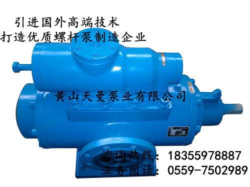 黄山天曼泵业供应/HSG1300×2-46三螺杆泵