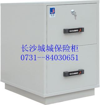 防磁资料柜、防磁保险柜、防潮保险柜、防尘保险柜