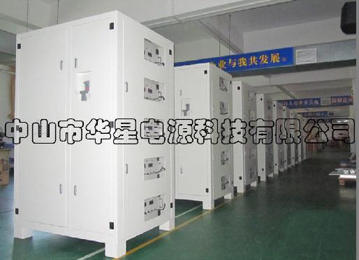 大功率高频电镀电源整流器、电镀专用高频整流器