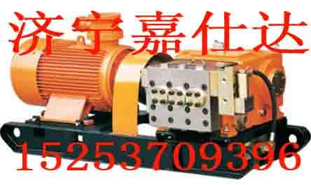 BRW40/20型煤矿用乳化液泵