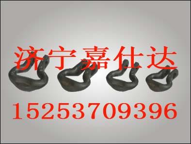 刮板机连接环 马蹄环