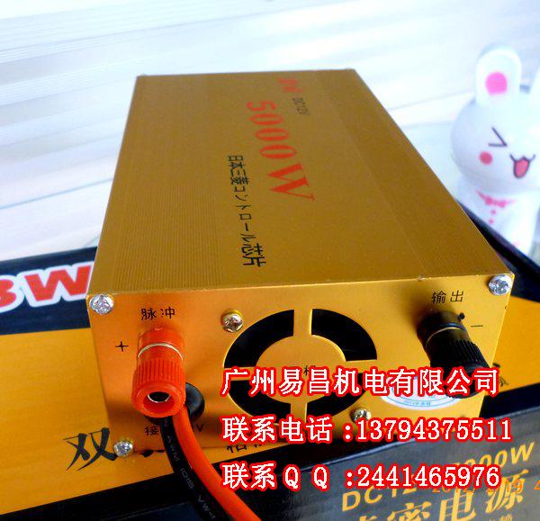 供应双驱智能三菱机芯电磁波捕鱼机b型5000瓦,背机专用
