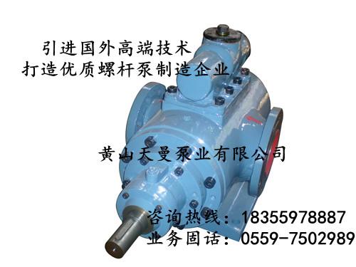 攀西2050mm热轧线用HSNH280-43三螺杆泵20台
