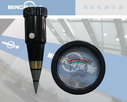 KS-05土壤酸度碱度测量仪