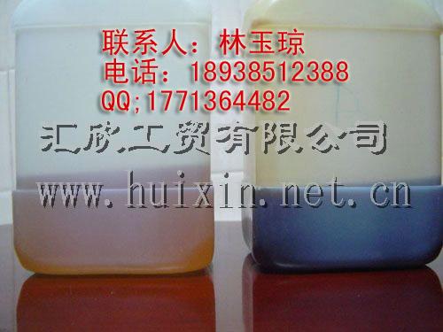 PU发泡料,仿真花材料,填充料,15016818212