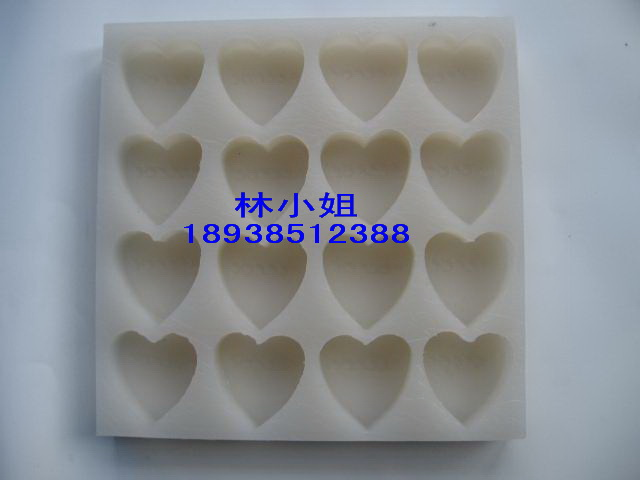 批发食品级硅胶,巧克力模具硅橡胶15016818212