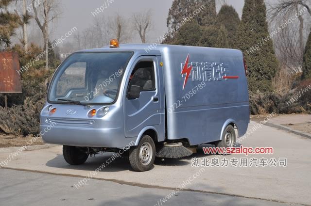 奥力AL-5040型电动自卸清扫车 多功能环保电动清洁车厂家