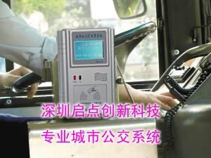 公交刷卡机价格,公交刷卡机原理,公交刷卡机厂家