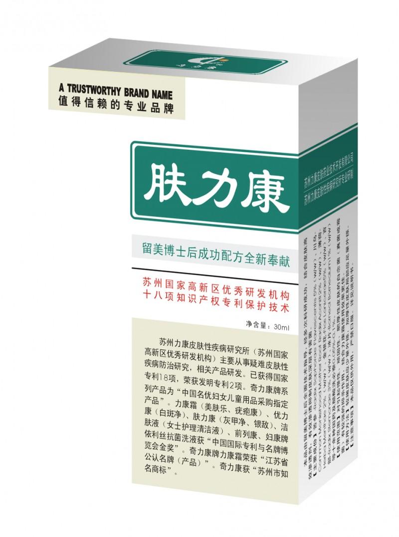 山东济南鹤年堂奇力康产品专卖单位