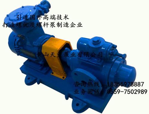 左旋SN三螺杆泵;SNH440L46U8W2三螺杆泵