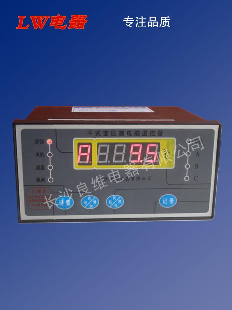 BWDK-D26干式变压器温控仪