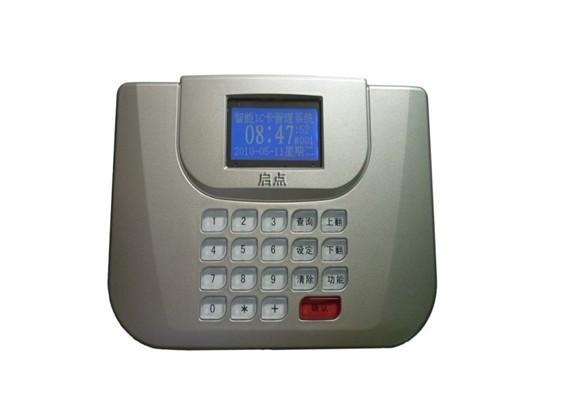 食堂刷卡机,食堂报餐机,液晶屏语音消费机