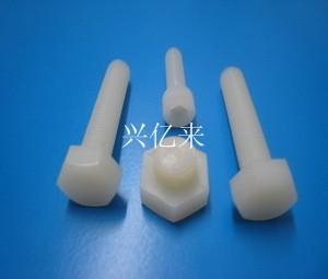 [关于供应]塑胶螺丝/塑胶螺钉/尼龙螺丝/尼龙螺钉/塑料螺丝