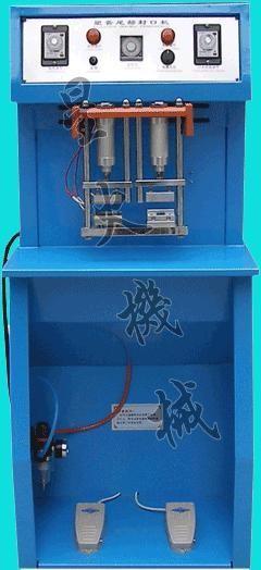 西安软管封口机