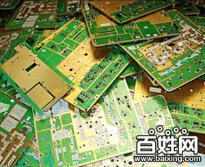上海专业回收电路板、废旧线路板、集成块电路板回收