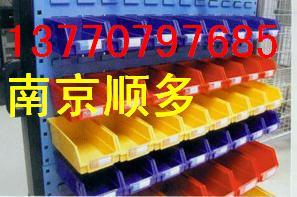 河南挂板零件盒、独立零件盒13770797685
