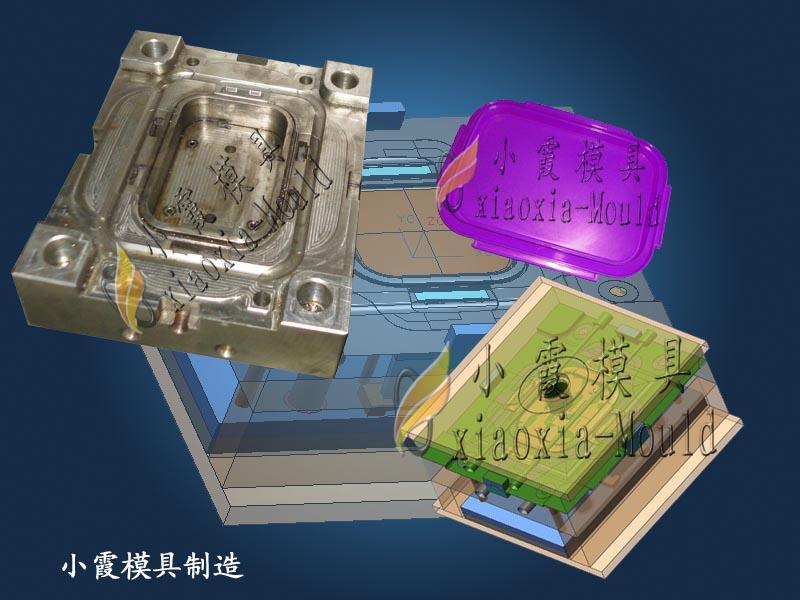 台州塑料保鲜盒模具,注塑模具