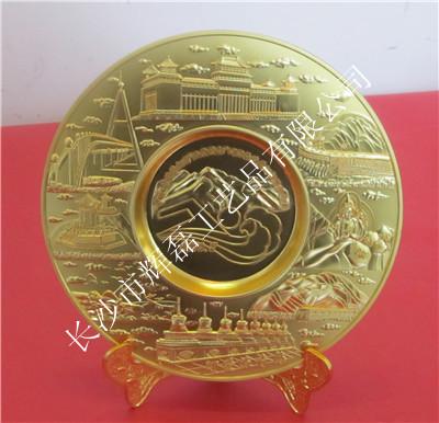 纪念品校庆纪念盘长沙庆典纪念盘湖南纪念盘金银纪念盘