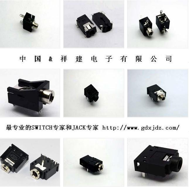 耳机插座电气说明/耳机插座技术参数/耳机插座技术指标