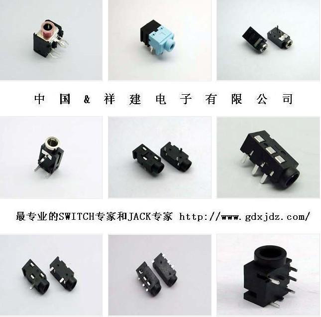 耳机插座内部结构图/耳机插座工作原理图/耳机插座的作用