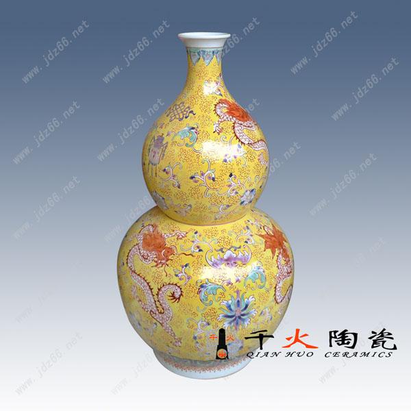 陶瓷纪念品定做景德镇陶瓷厂家粉彩陶瓷葫芦会议纪念礼品