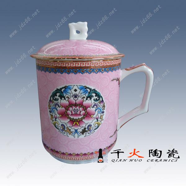 陶瓷纪念礼品粉彩陶瓷杯瓷杯子定做陶瓷茶杯杯子生产厂家