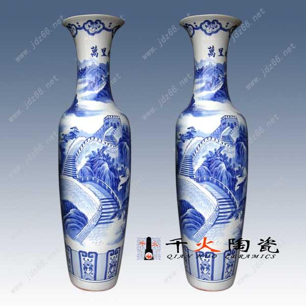青花瓷厂家-专业生产-青花瓷花瓶-青花瓷大花瓶-青花瓷赏瓶