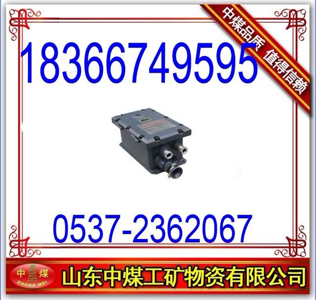 ZGS450金刚石链条锯