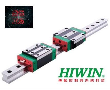 东莞市直线导轨HGH15CA HGH20CA