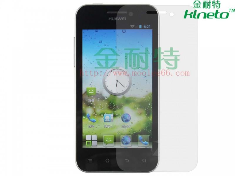 金耐特-华为C8860E手机保护膜、华为C8860E保护膜