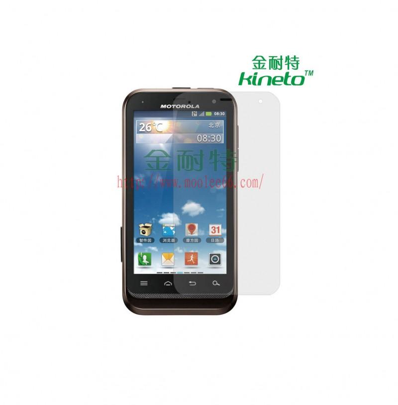 金耐特 摩托罗拉XT535保护膜,手机保护膜批发