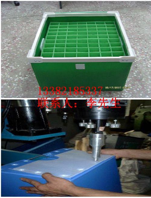 江苏苏州防静电中空板垃圾箱 苏州超声波式周转箱