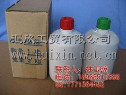 供应AB胶(青红AB胶|透明AB胶15016818212