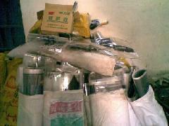 深圳废菲林回收、最新菲林片回收价格、废菲林片回收多少钱一吨