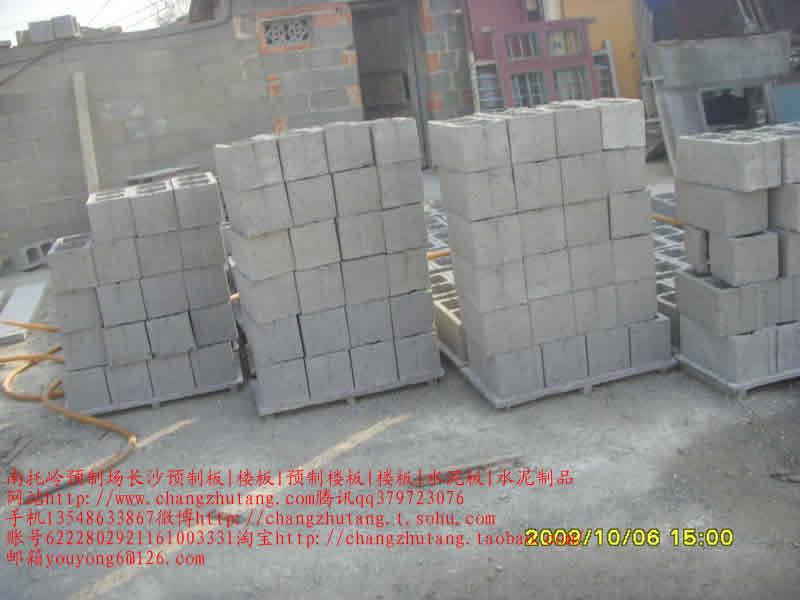 湖南长沙,水泥空心砖,人字形压顶砖,砌围墙,水泥砖