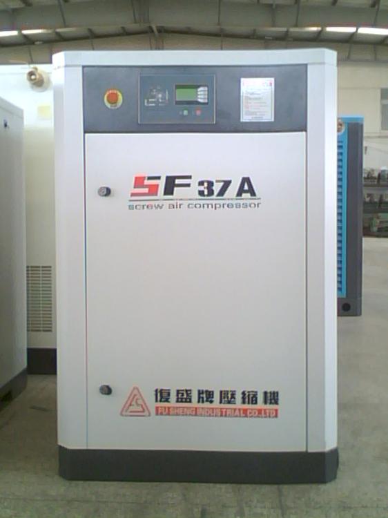 复盛螺杆式空压机苏州供应,复盛固定式螺杆空压机苏州供应