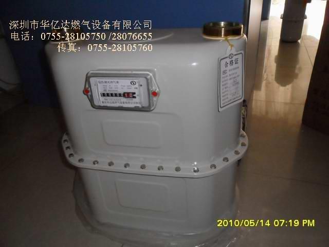 工业气体皮膜表/家用燃气表/家用煤气表/流量计
