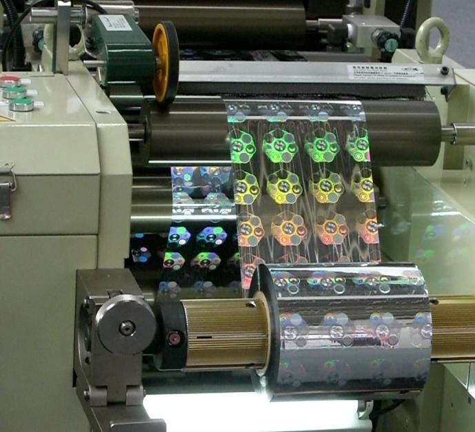 防伪标生产 标签标牌、防伪贴纸