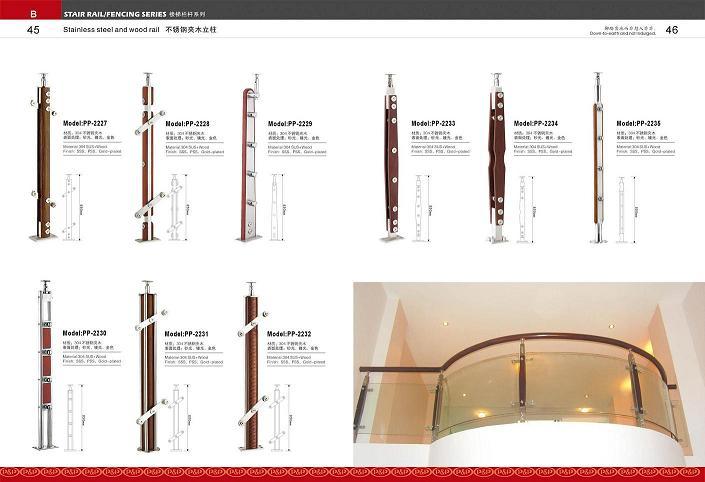高立柱咖啡广告设计图