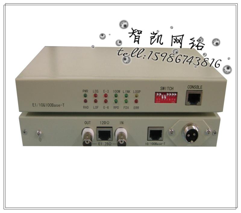 E1/10/100Base-T 协议转换器 E1网桥 网桥