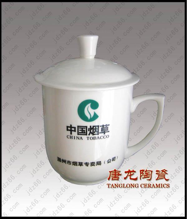 陶瓷茶杯定做陶瓷纪念杯定做陶瓷茶杯