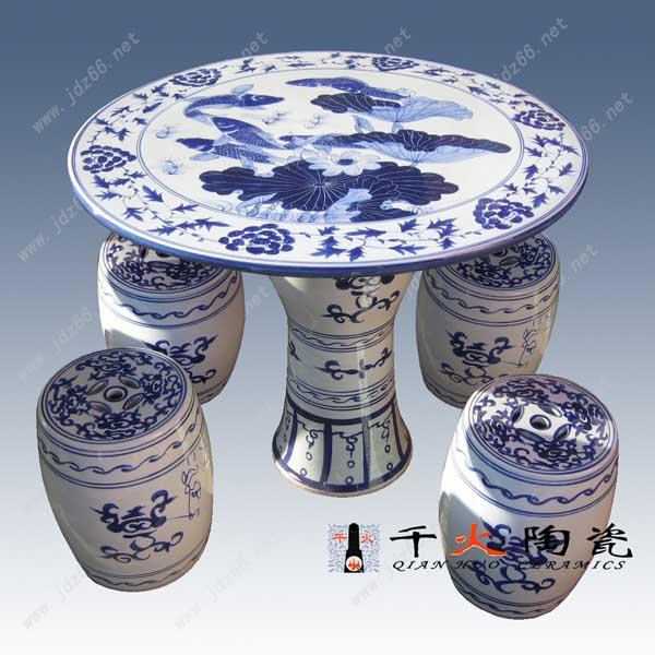 供应桌凳 青花瓷桌凳 装饰品陶瓷桌凳 景德镇陶瓷桌凳