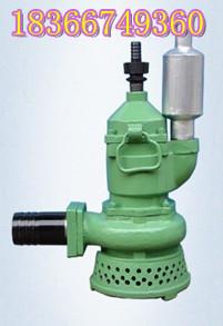 QYW100-36风动潜水泵 矿用潜水泵 防爆潜水泵