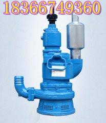 QYQ17-90型高扬程风动潜水泵  矿用风动潜水泵
