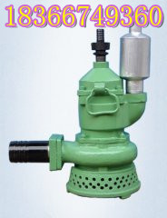 济宁泵厂供应QYW70-60型风动排沙排污潜水泵