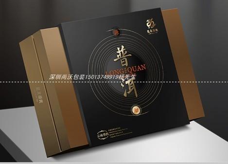 绿茶茶叶盒 进口红茶茶叶包装;  茶叶的传说:传说在三皇五帝时代,神农